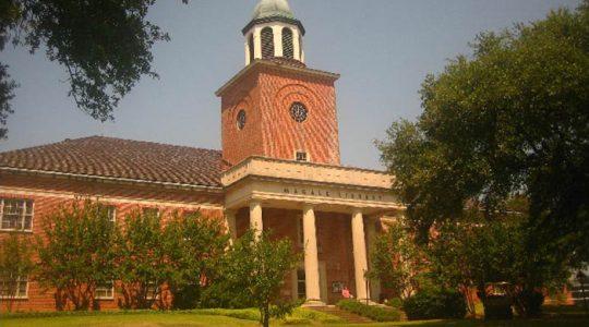 Centenary College Campus - LAICU