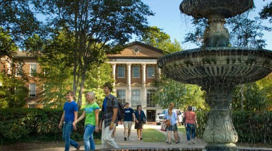 Louisiana College Campus - LAICU