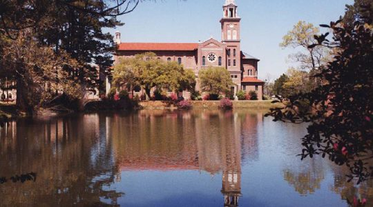 Saint Joseph Seminary College Campus - LAICU